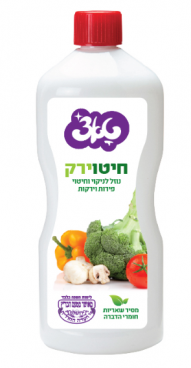 Touch Fruit and Vegetable Disinfectant