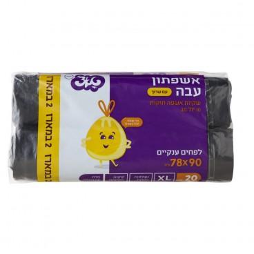 טאצ׳ שקיות אשפה 90 * 78 ס