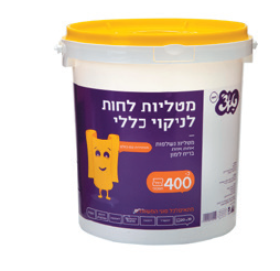 Touch lemon-scented wet-wipes in a bucket- extractable one by one