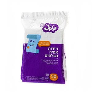 טאצ׳ נייר אפייה בשקית- חזק עמיד ואיכותי, עמיד עד 220 מעלות ונשלף אחד אחד