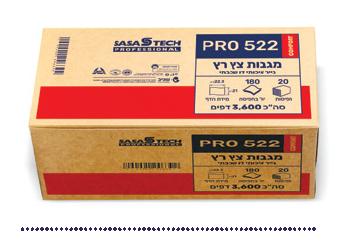 מגבות צץ רץ PRO 522 ECO- נייר איכותי חד שכבתי