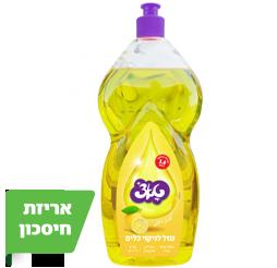 נוזל כלים לימון 18% 1.6 ל טאצ'