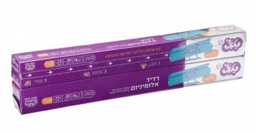 טאצ׳ רדידי אלומיניום ארוך 14 מיקרון- רדיד אלומיניום חזק, עבה ואיכותי