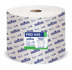 גליל מגבת תעשייתי צר PRO 445 ECO- נייר טבעי חד שכבתי כולל פרפורציה