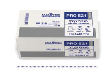 מגבות צץ רץ PRO 521 PURE- נייר דו שכבתי 100% תאית