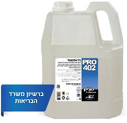 Pro 402 ג׳ל אלכוהול להיגיינת ידיים