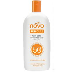 נובו תחליב הגנה מהשמש SPF 50 להגנה גבוהה מקרני UVA/UVB