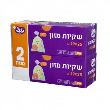 טאצ׳ שקיות אוכל בקרטון 150 זוג- שקיות אוכל בקרטון איכותיות נשלפות אחד אחד