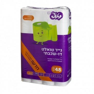 טואלט טאצ' 48- נייר טואלט דו שכבתי , איכותי וידידותי לסביבה